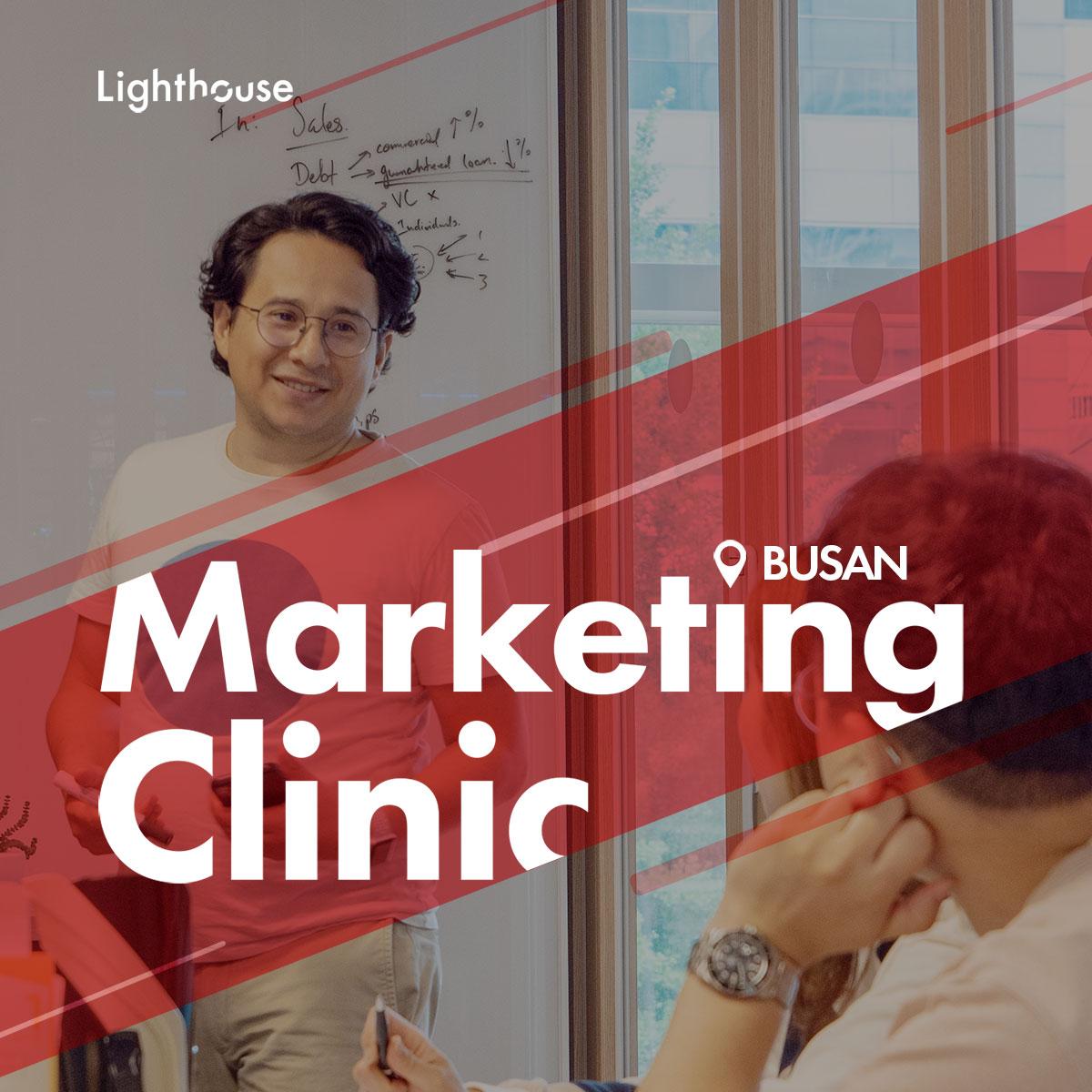 web-marketing-clinic2.jpg