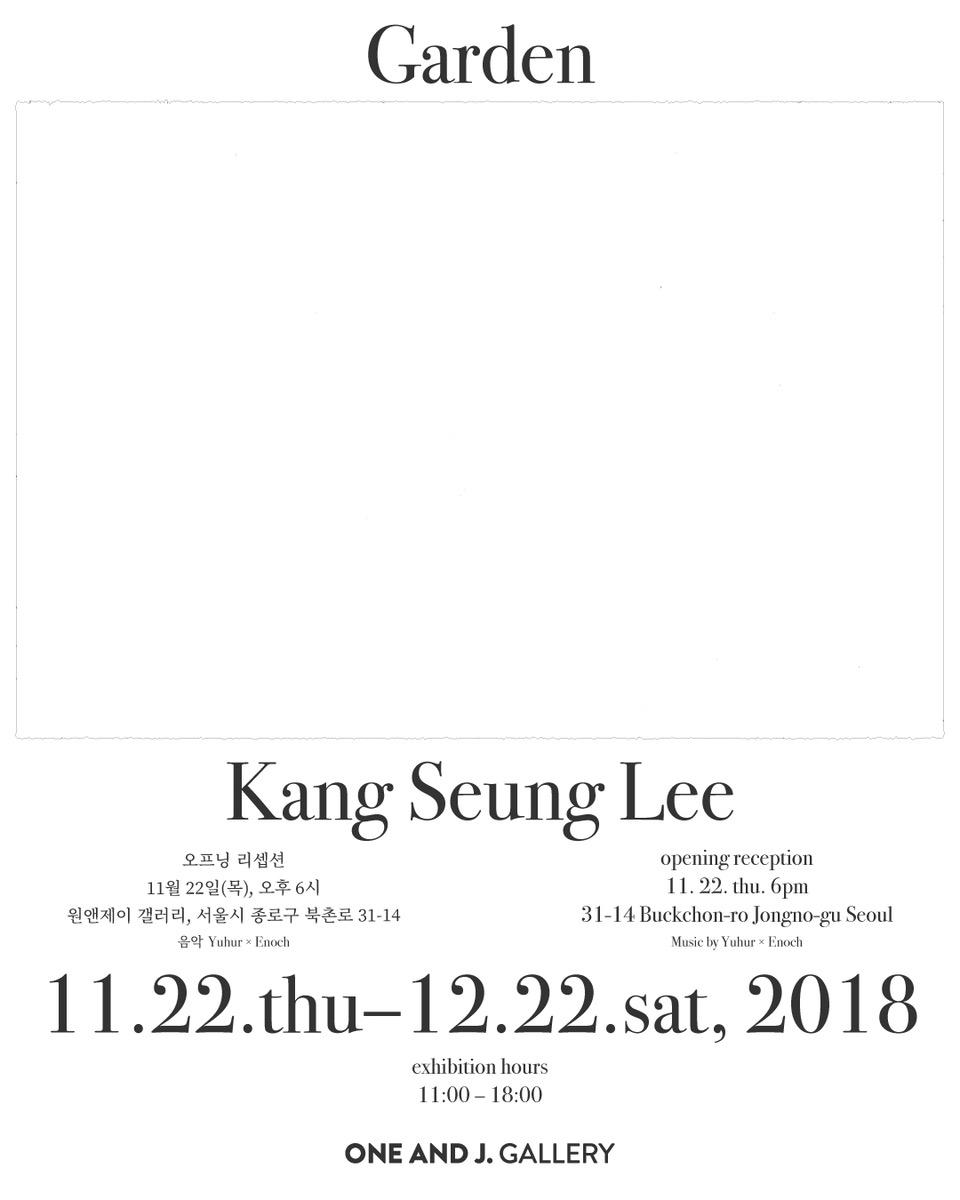 kangseunglee_invitation_1.jpeg