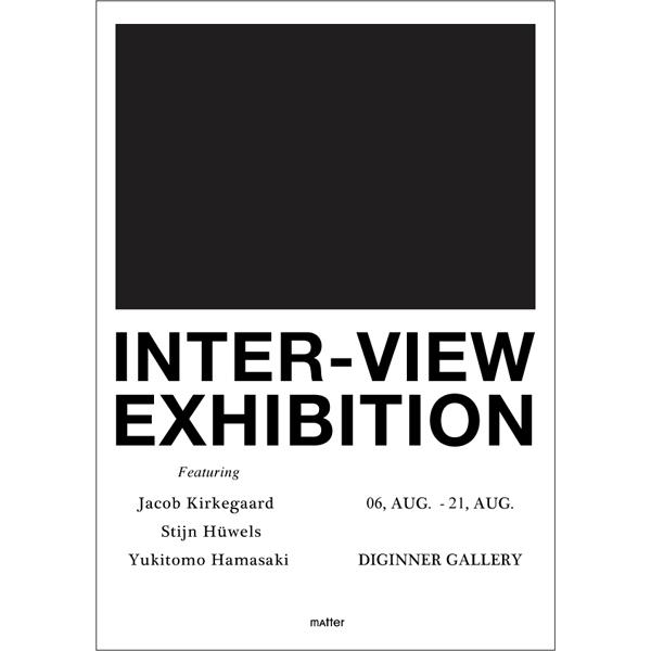 mAtter_exhibition_new_square.jpg