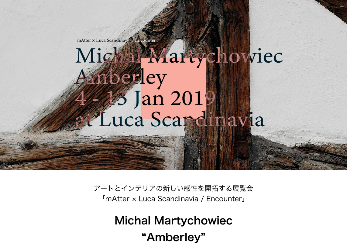 michal-exhibition.jpg