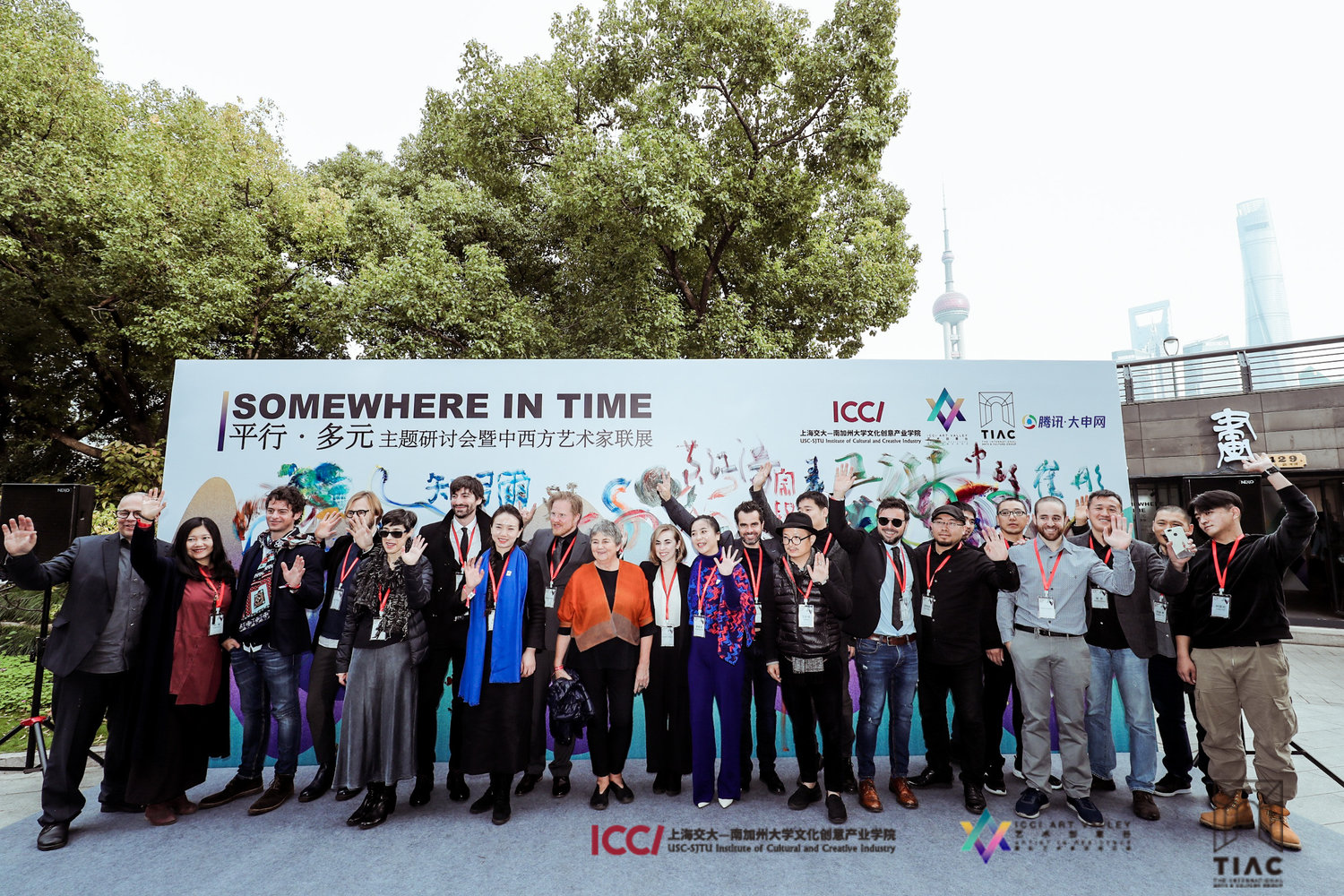 Exhibition: Somewhere In Time (Shanghai Nov 2018) - A collaboration between TIAC and the Institute of Cultural and Creative Industry saw 10 artists do a residency and group exhibition in Shanghai recently.