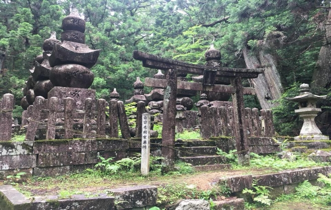 Okunoin Cemetery in Koyasan, Wakayama Prefecture, Japan