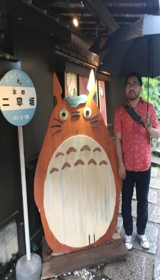 Hanging out with Totoro