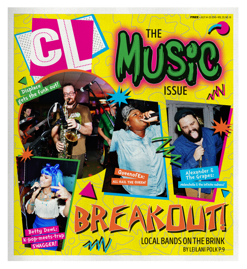 cl-cover-music1.png