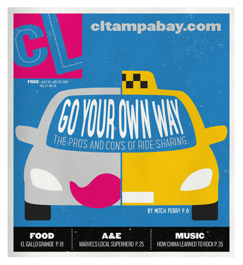 cl-cover-ownway.png