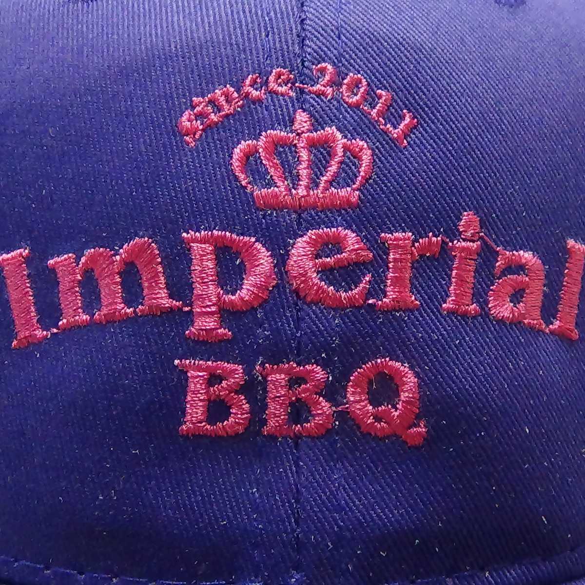 Imperial BBQ - Design 1.JPG