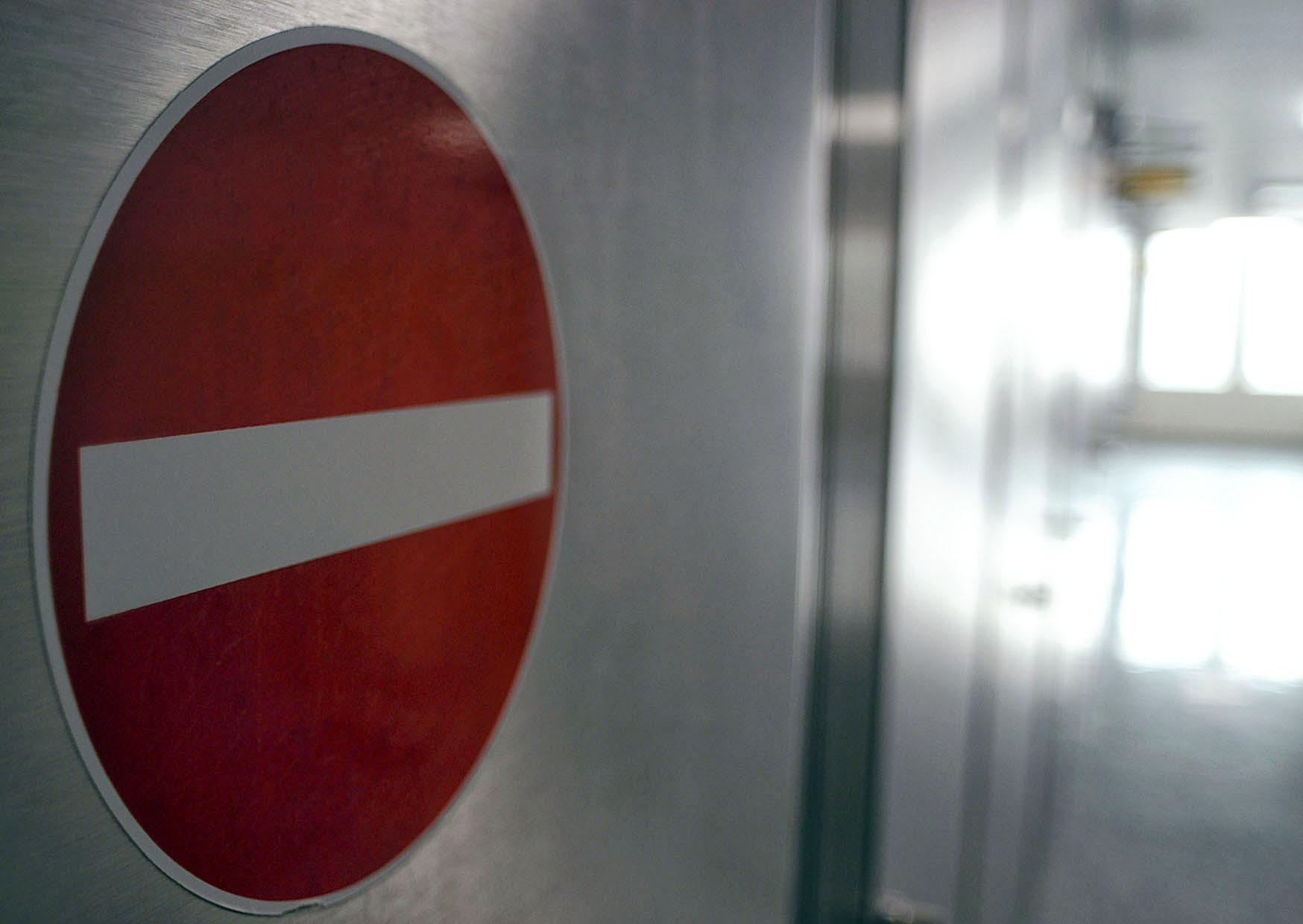 do not enter.jpg
