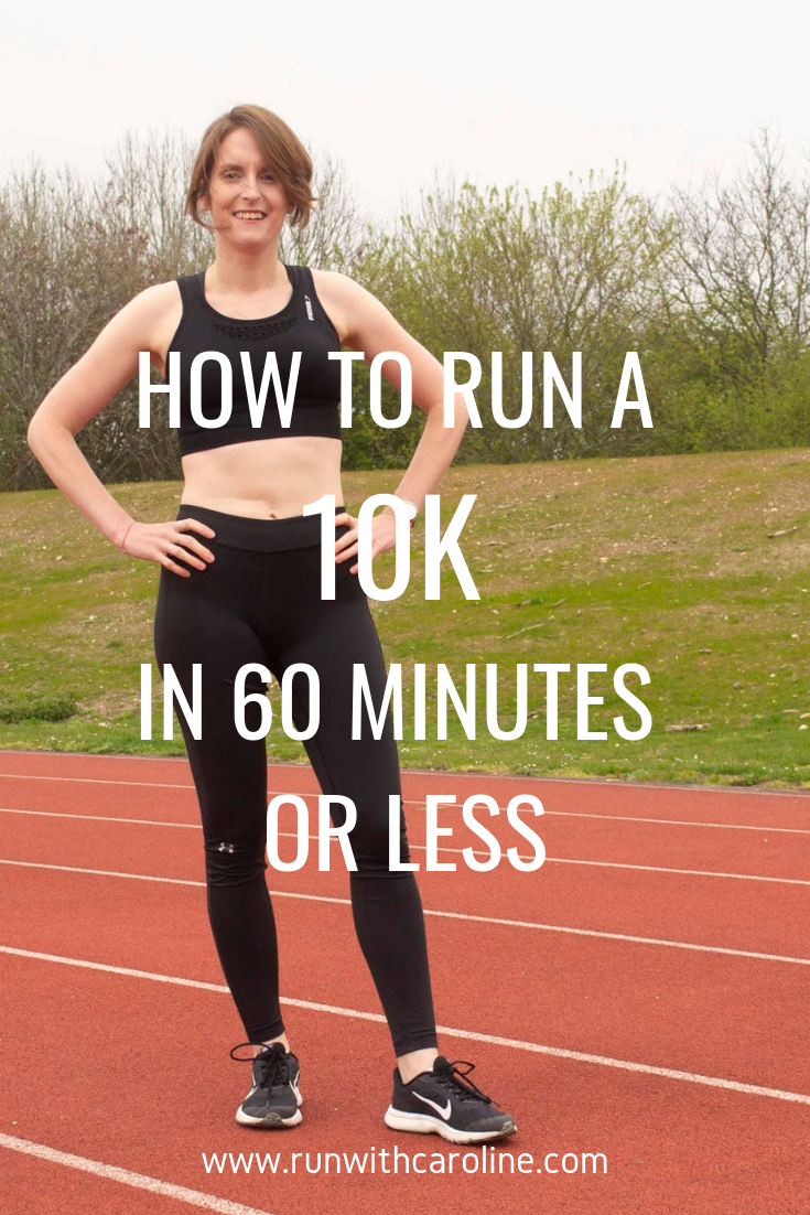 How to run 10k faster