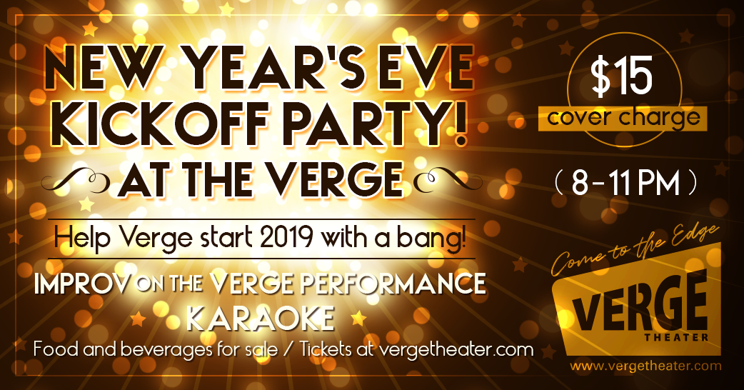 New-Years-Eve-Fundraiser-2-FB-event-photo(1).png