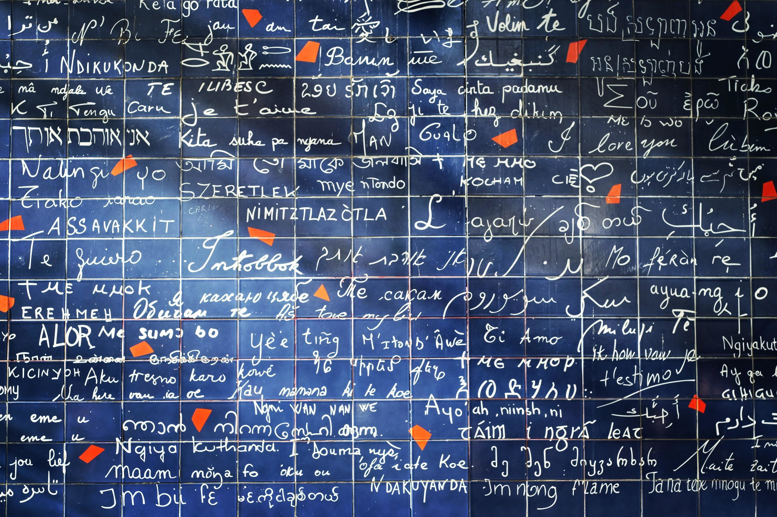 "I always like to visit the Mur des Je T'aime with ""I love you"" written in more than 200 languages. Can you find yours?"