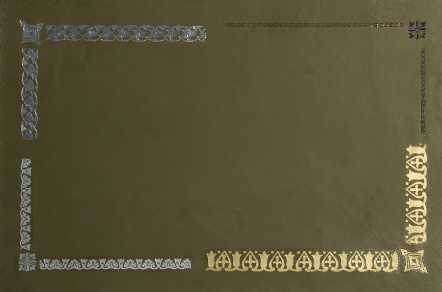 Silver, gold, and color leather tooling sample. Please click the image to enlarge.