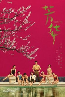 Youth - Youth is a Chinese movie that follows the journey of Xiaoping, a girl who joins the Chinese Army's theater troupe. She is rejected socially, and her dreams are interrupted by the Chinese revolution. The movie comes full circle by the end, and will leave you in tears… in the best way.