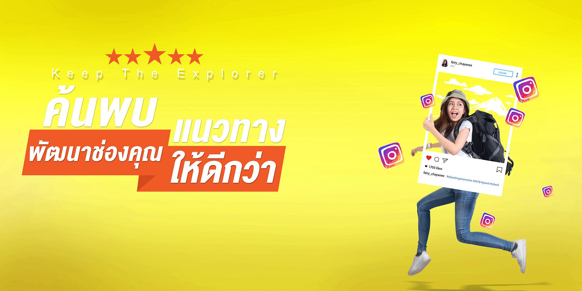 FB Banner พี่ฝ้าย.jpg