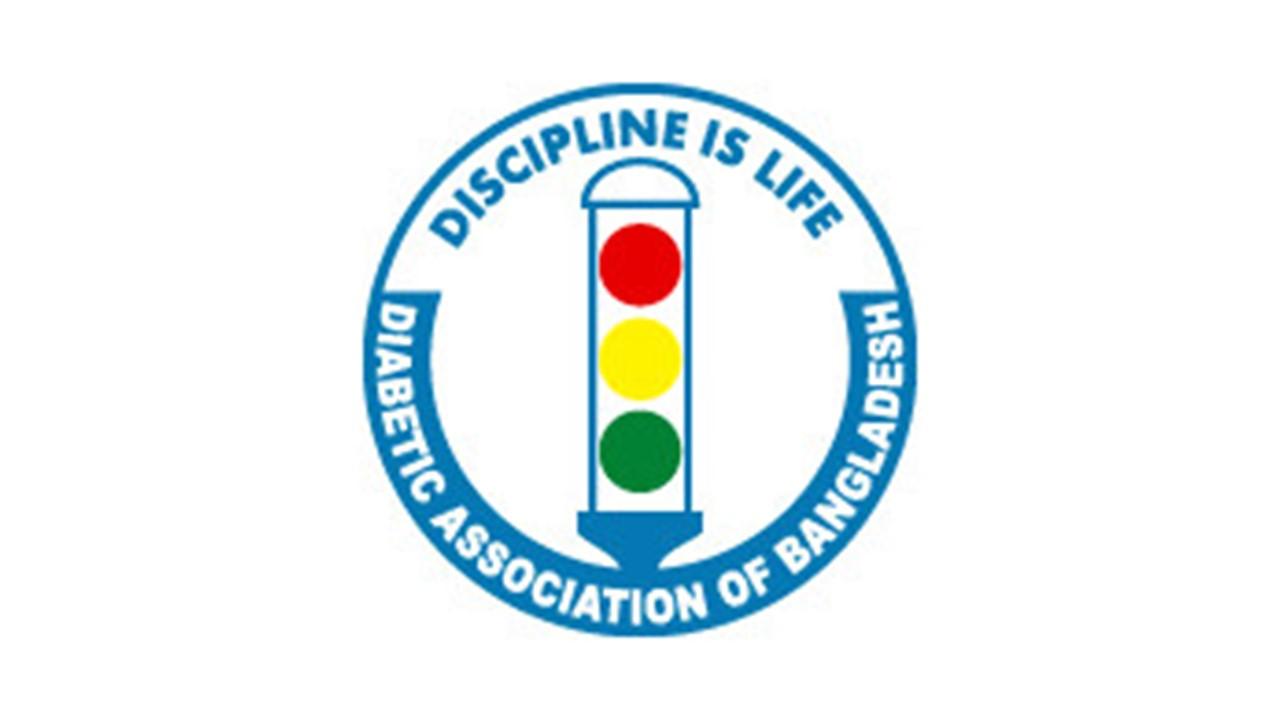 Diabetic Association of Bangladesh - Perinatal Care Project (BADAS-PCP)