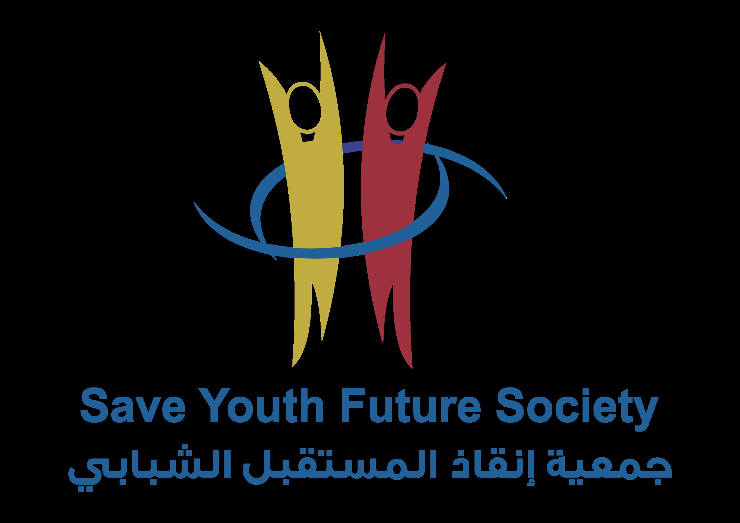 Save youth society.png