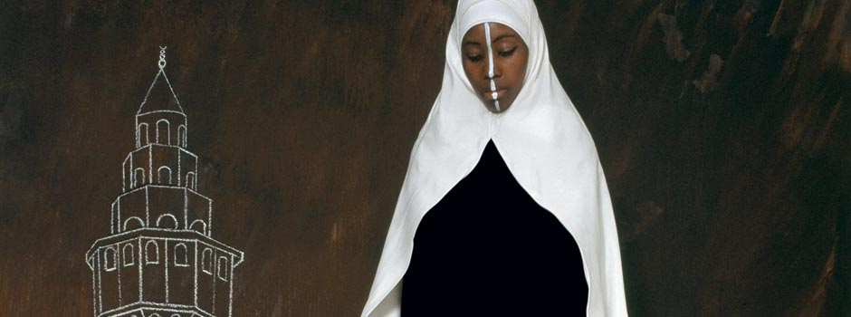 Connecting Worlds: The Art of Maïmouna Patrizia Guerresi    ISLAMIC ARTS MAGAZINE, 2012.