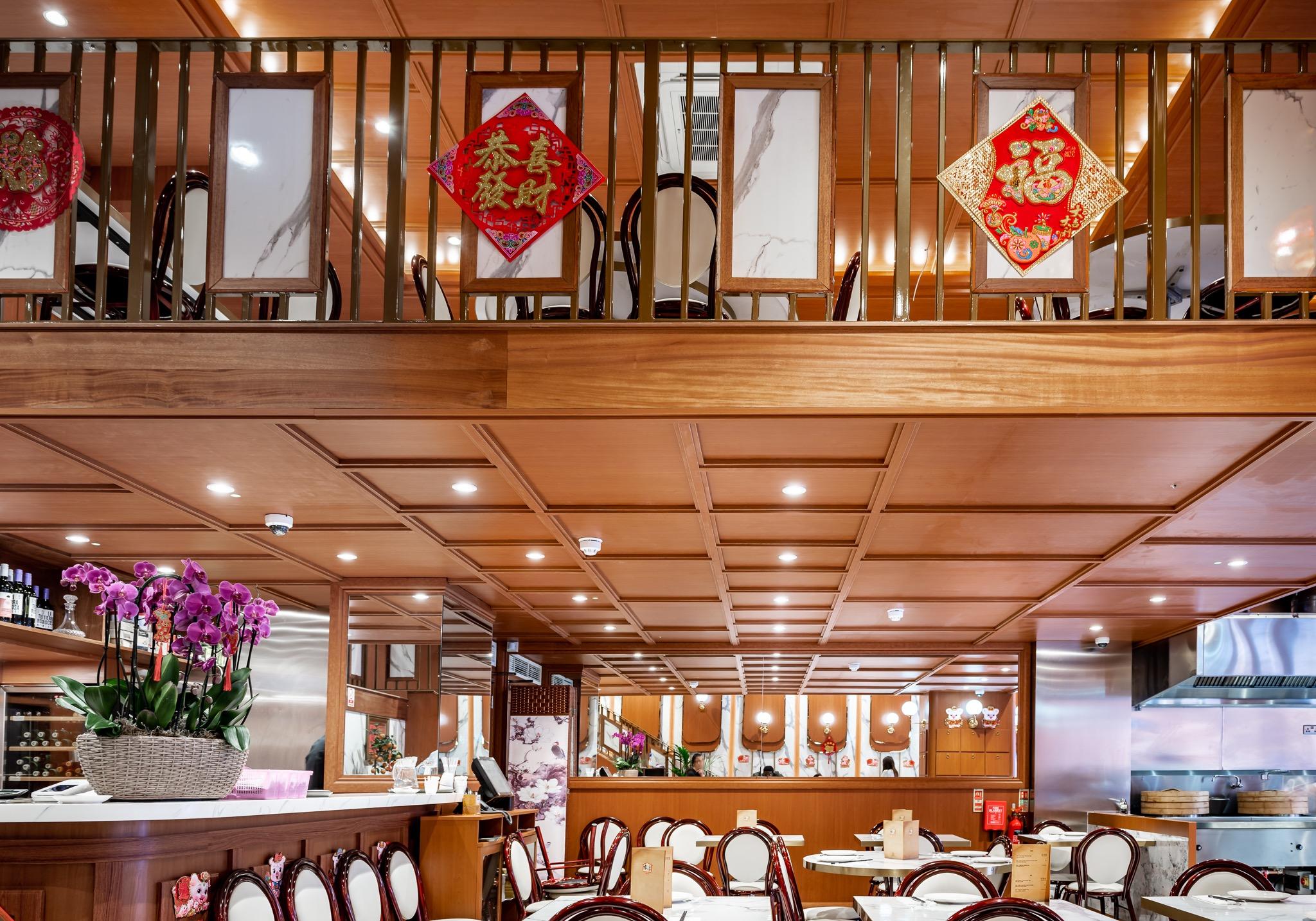 Shanghai Modern 3.jpg