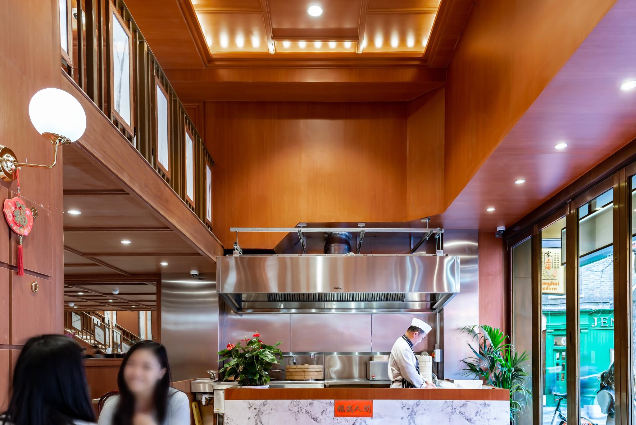 Shanghai Modern 4.jpg