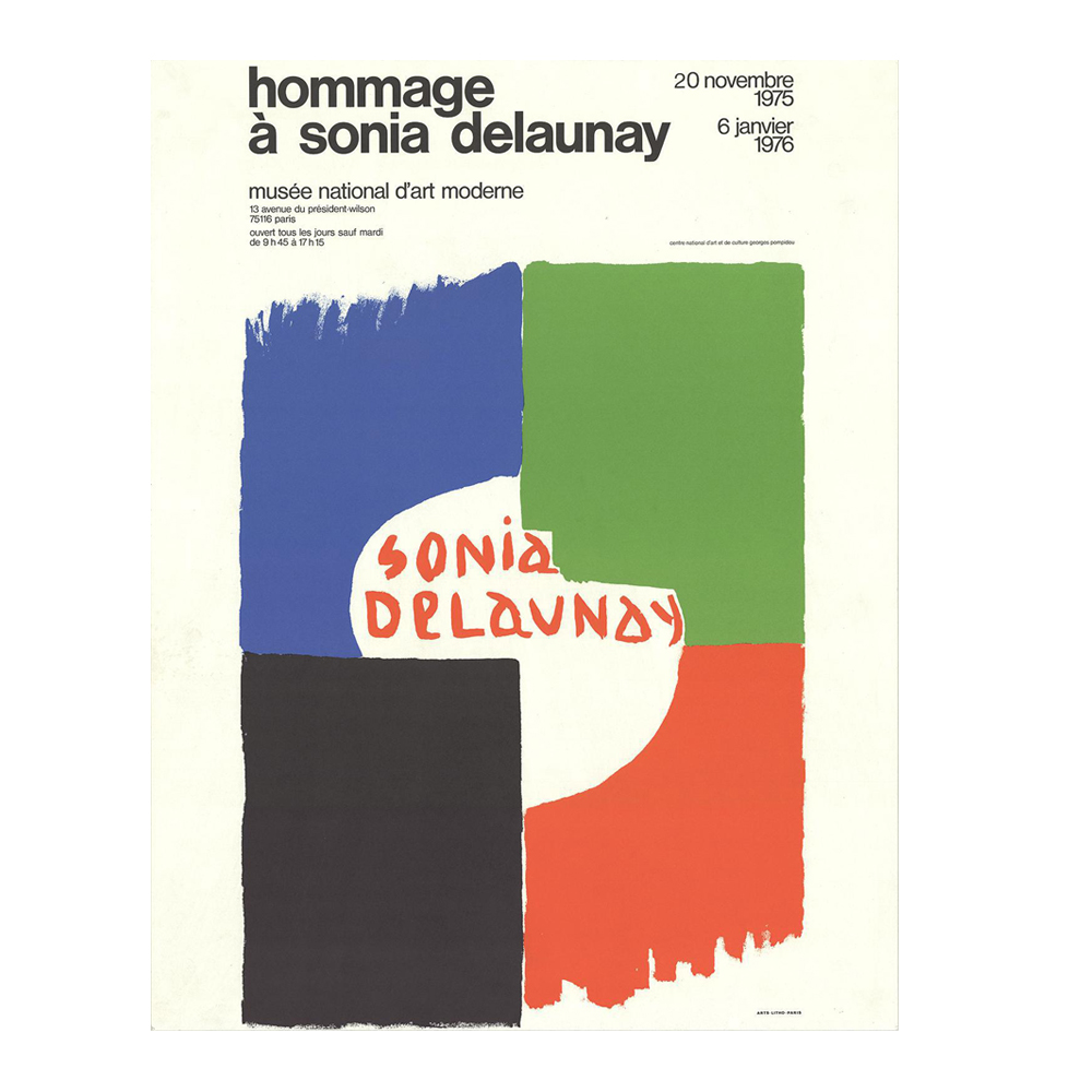 """Sonia Delaunay """"Tribute to Sonia Delaunay"""" 1975 Lithograph $259"""