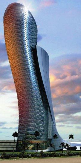 Capital Gate Tower (Abu Dhabi, UAE) - 2.jpg