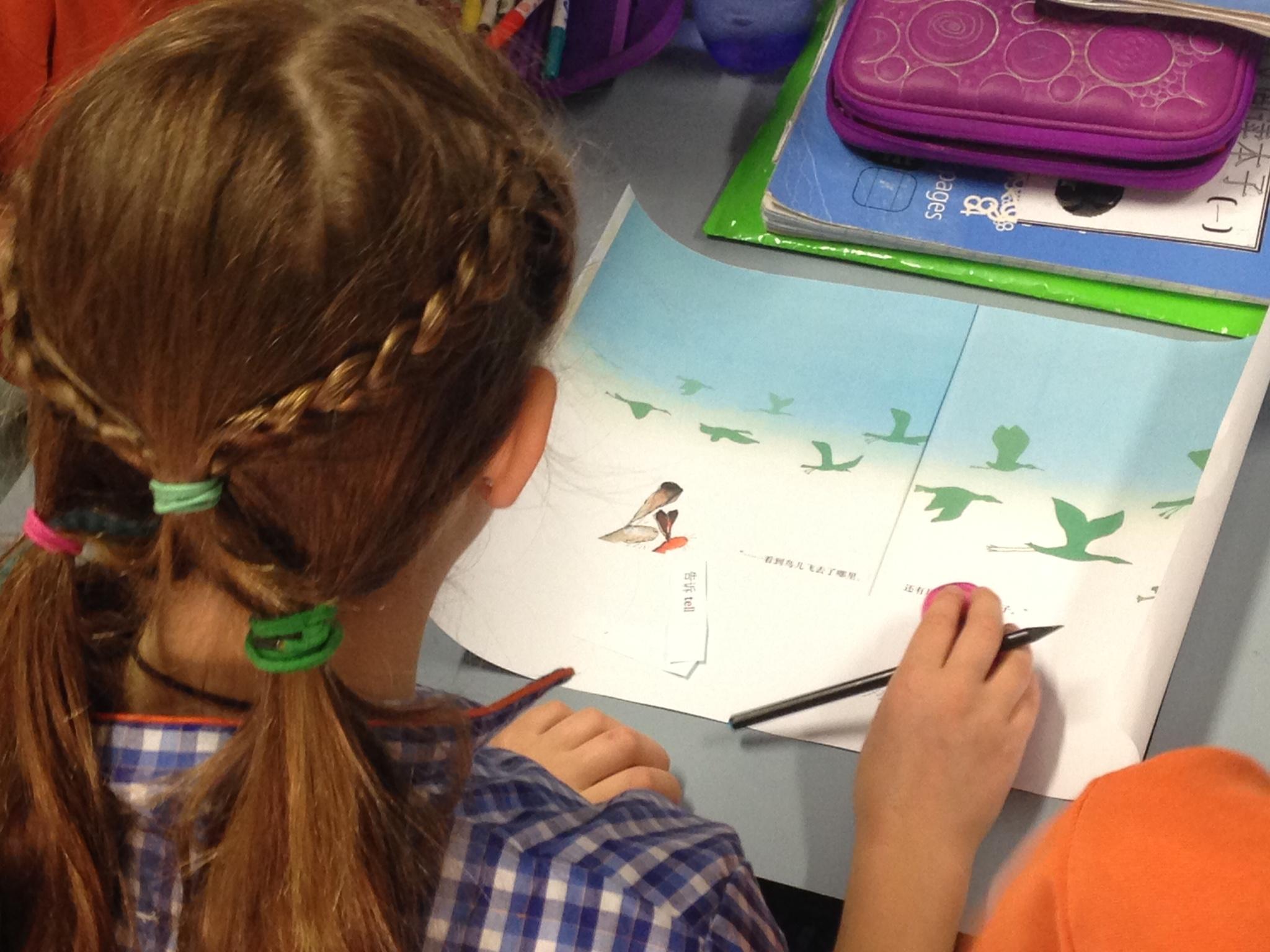 Richmond Primary workshop.JPG