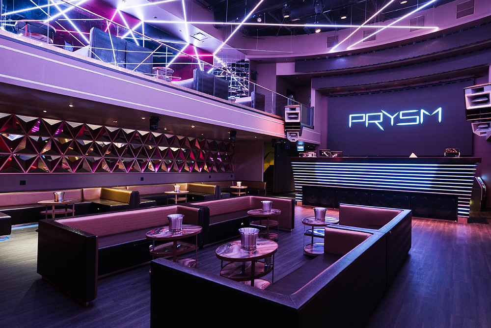 PRYSM-Nightclub-the-Chicago-Chic-Lincoln-Park-Leah-Nolan.jpg