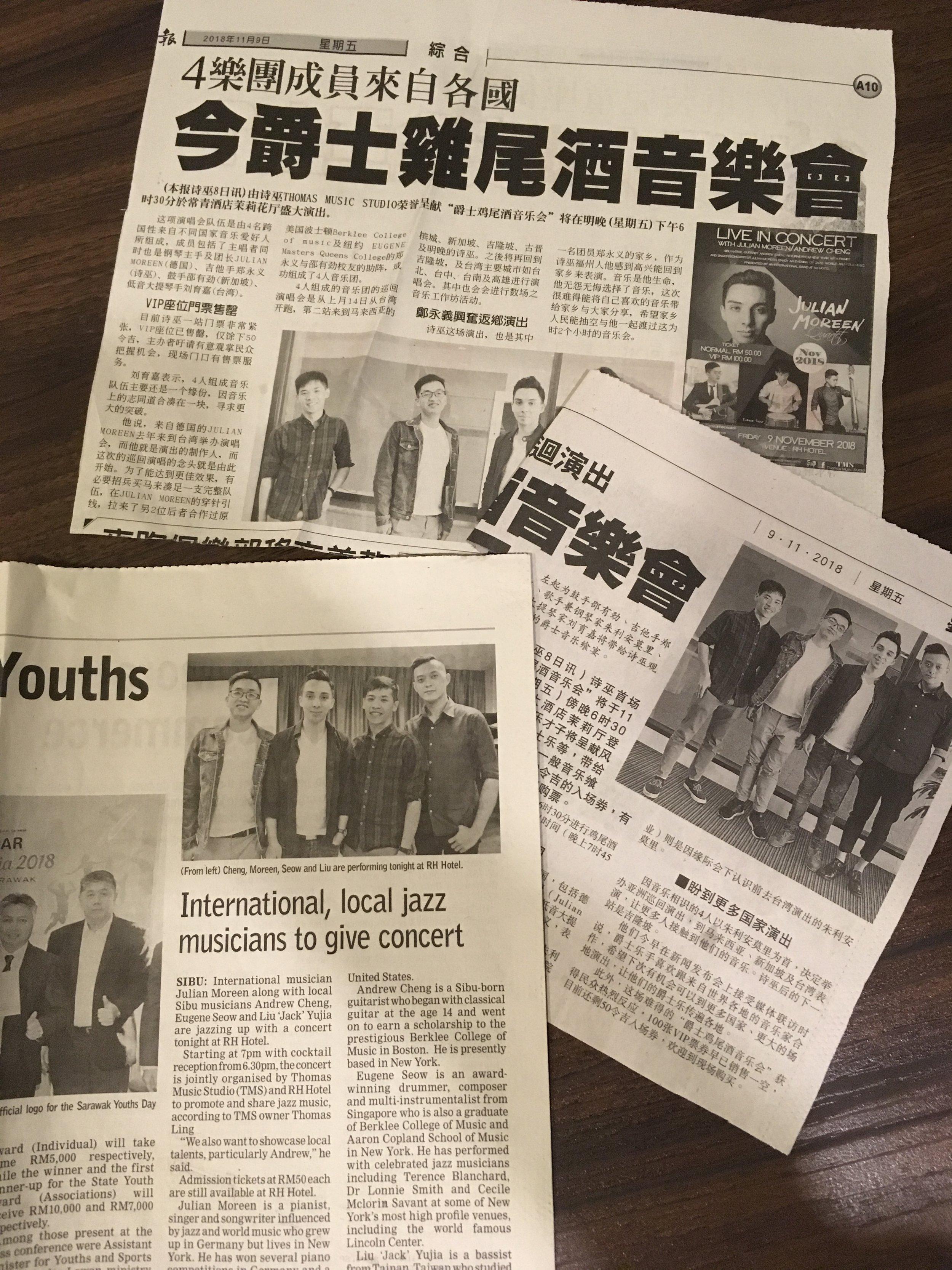 Newspapers in Malaysia   Borneo Post, promoting Julian Moreen live at RH Hotel in Sibu, Sarawak