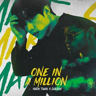 One in a Million | Mark Tuan | Track Review