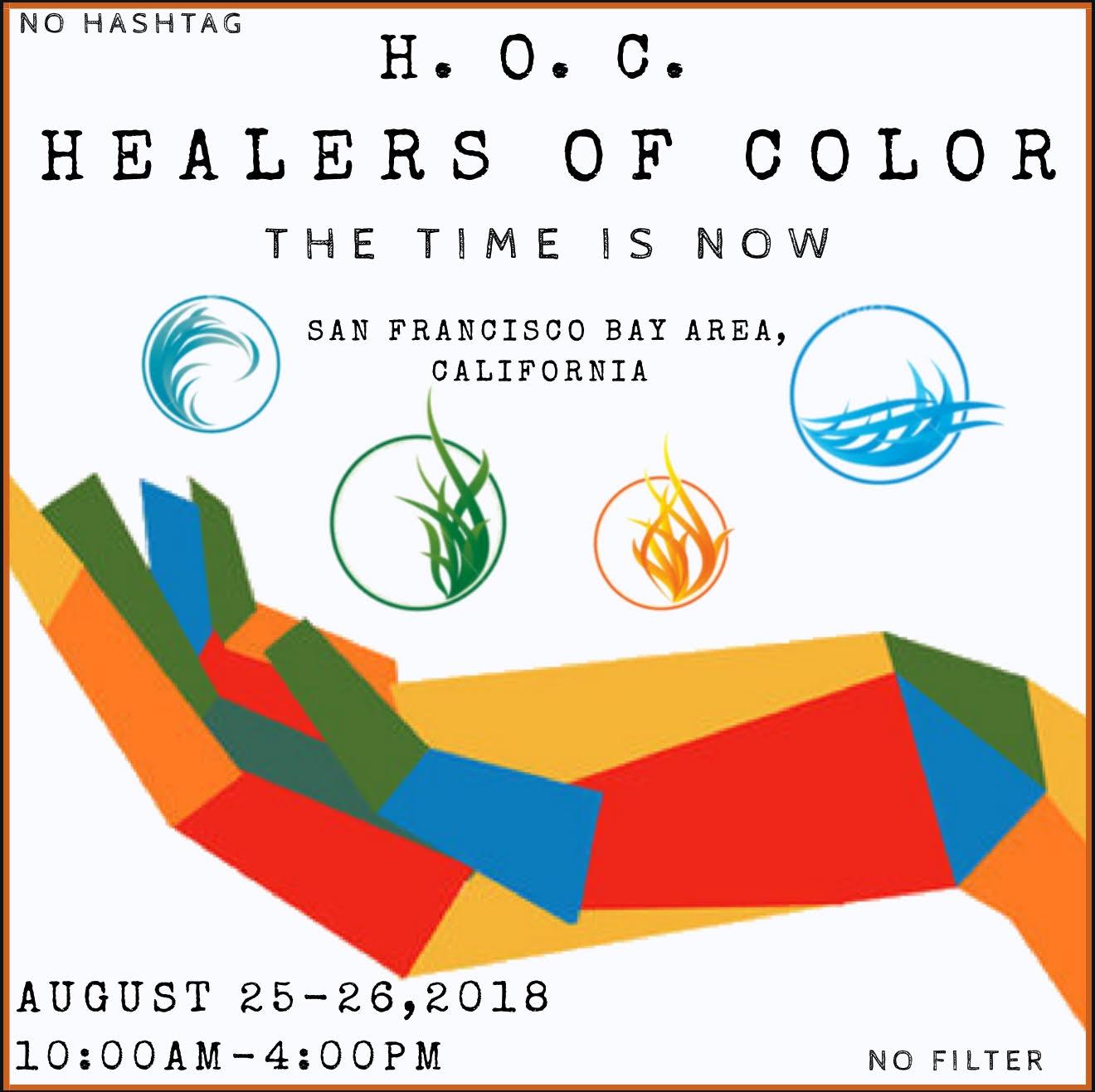 healers of color august 2018.jpg