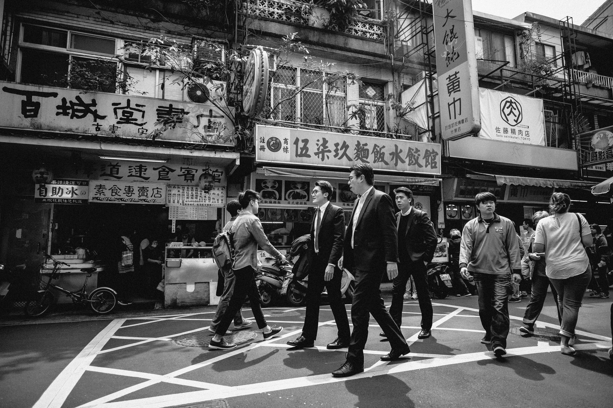business . taipei . march 2017