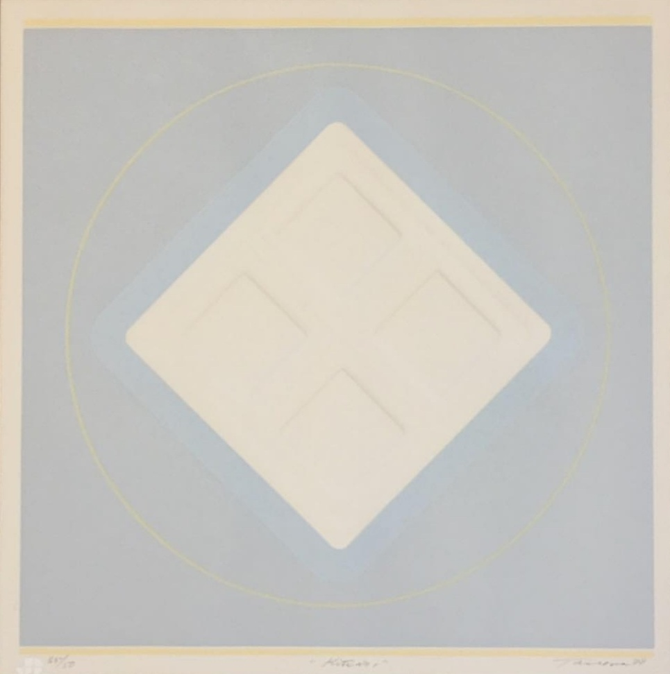 """Tony Tascona (Canadian 1926-2006), 'Kite #1' - 1978, colour serigraph on embossed paper, ed. 35/50, 14""""x14"""" (image).Excellent condition. Unframed with original frame and signed cardboard backing included ."""