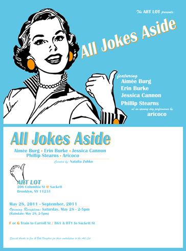 AllJokes_EmailCard_web.jpg