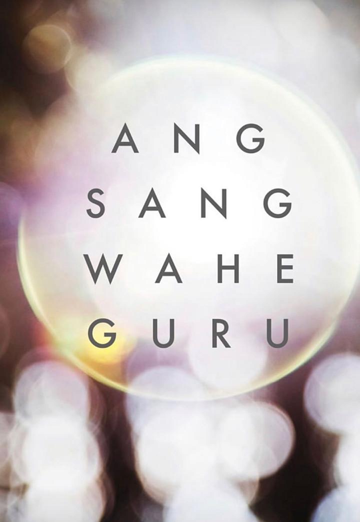 - Le mantra ANG SANG WAHE GURUCe mantra signifie L'Être et l'univers infini est en moi et vibre de façon extatique dans chacune de mes cellules.