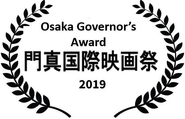Kadoma Award.JPG