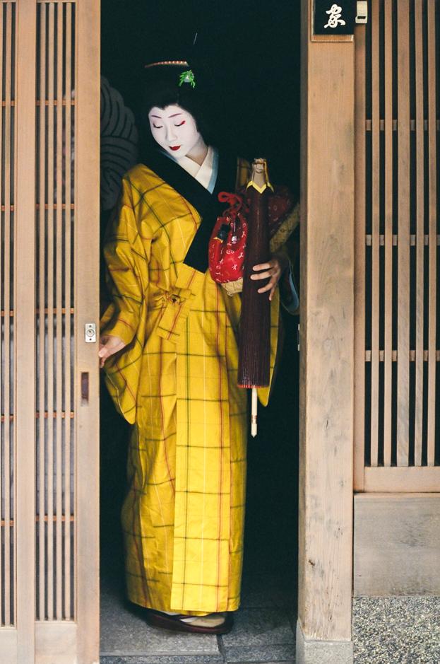 The geisha Kikumaru of Miyagawa-cho in Kyoto
