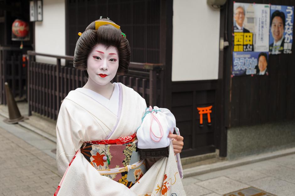 New_Gion_Kobu_Geisha_Manaha.jpg