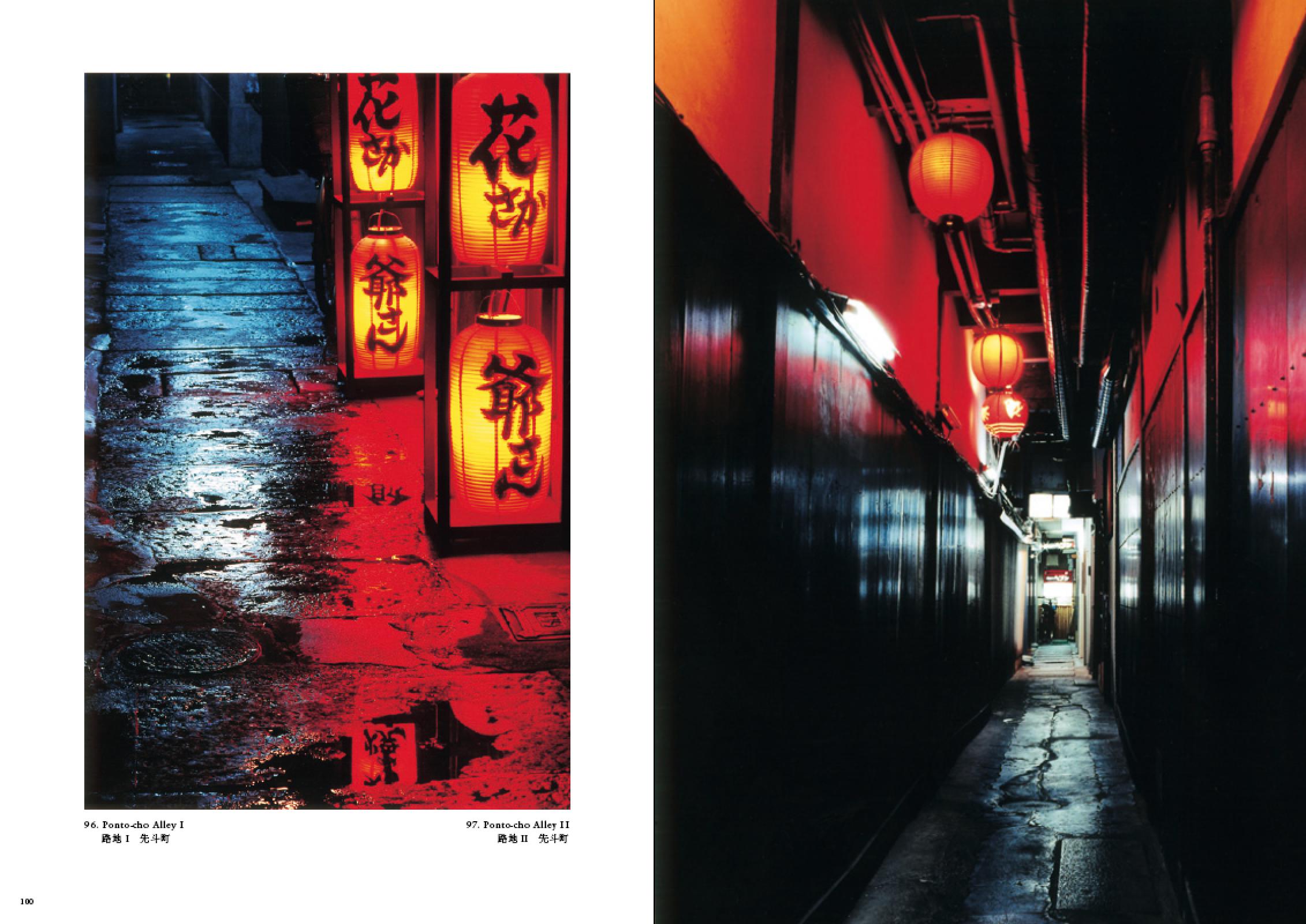 100 Views of Kyoto 1.png