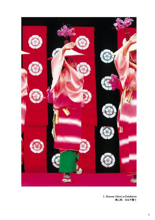 100-Views-Kyoto-page-5.jpg