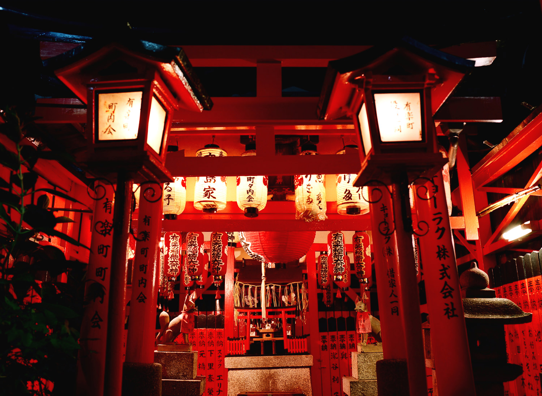100-Views-Kyoto-84.jpg