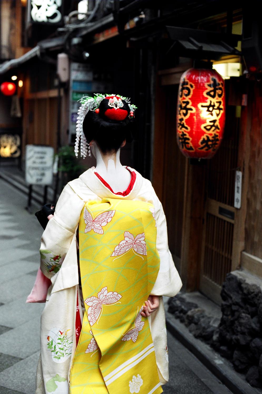 100-Views-Maiko-Geiko-48.jpg