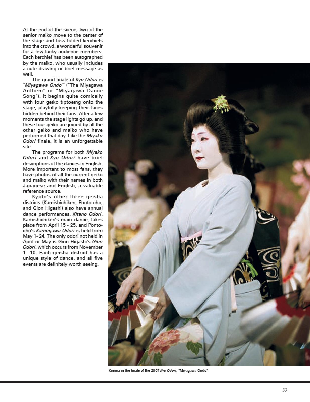 Geisha and Maiko of Kyoto 07.png