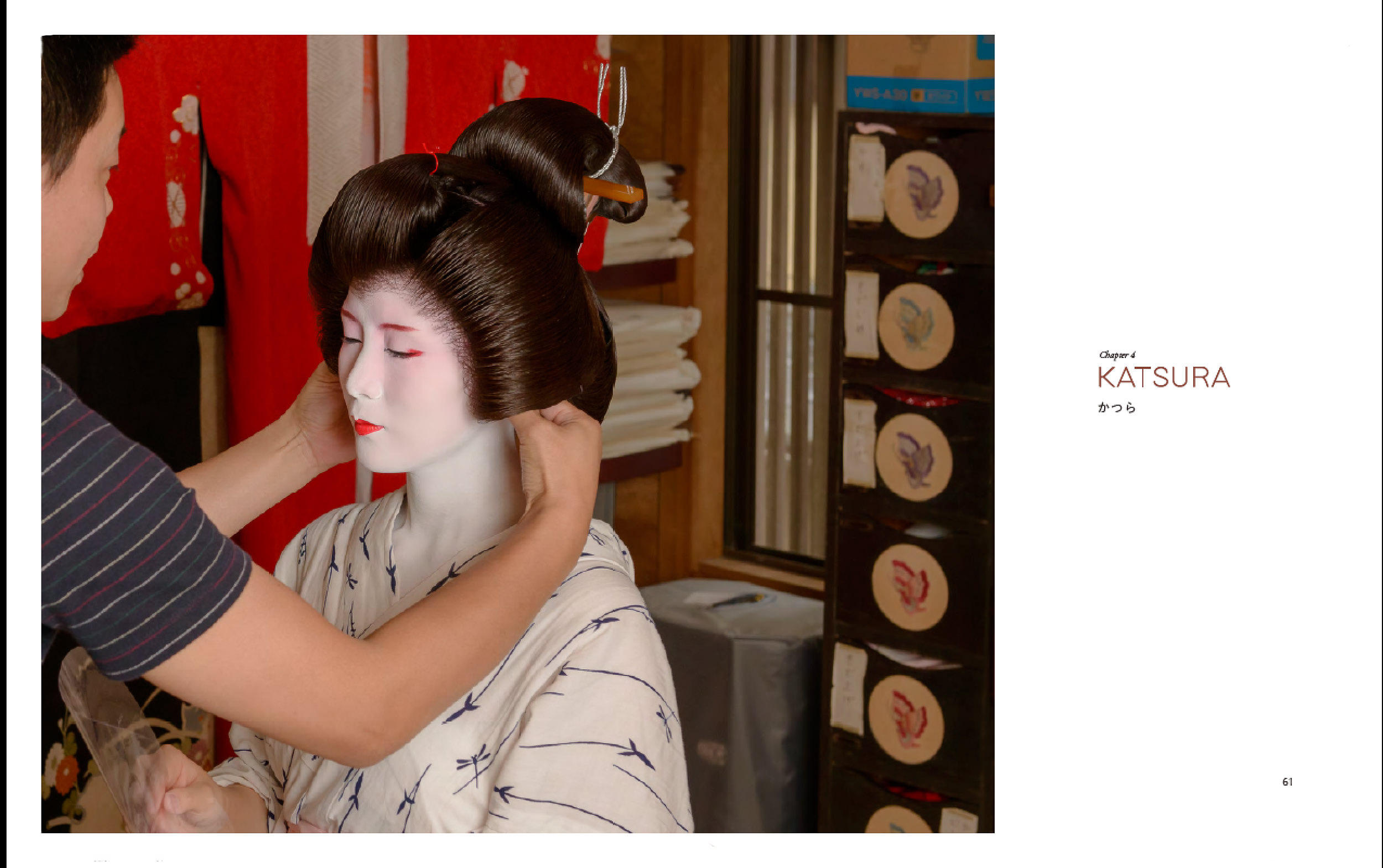 Now-a-Geisha-pages-60-61.jpg