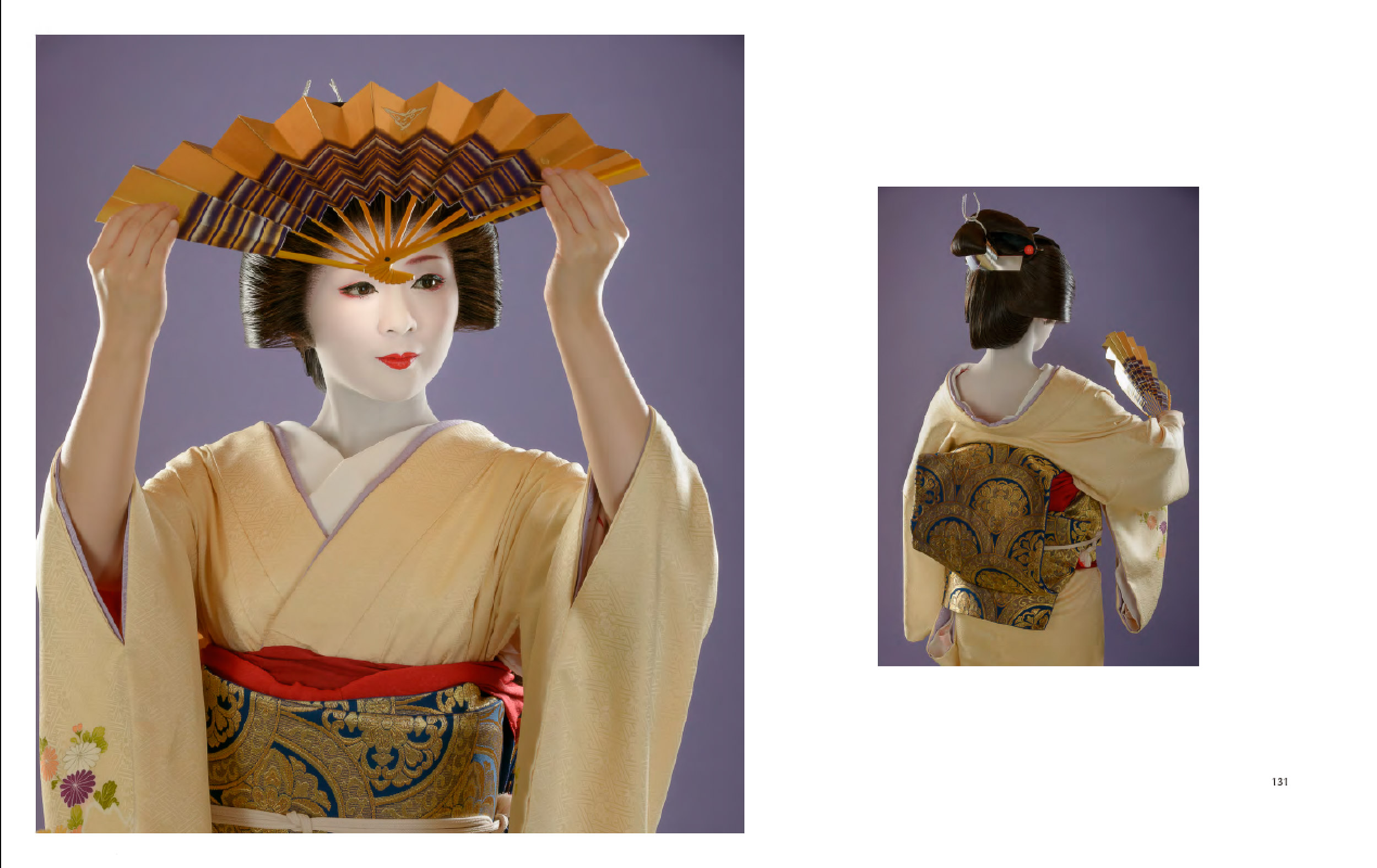 Now-a-Geisha-pages-130-1.jpg