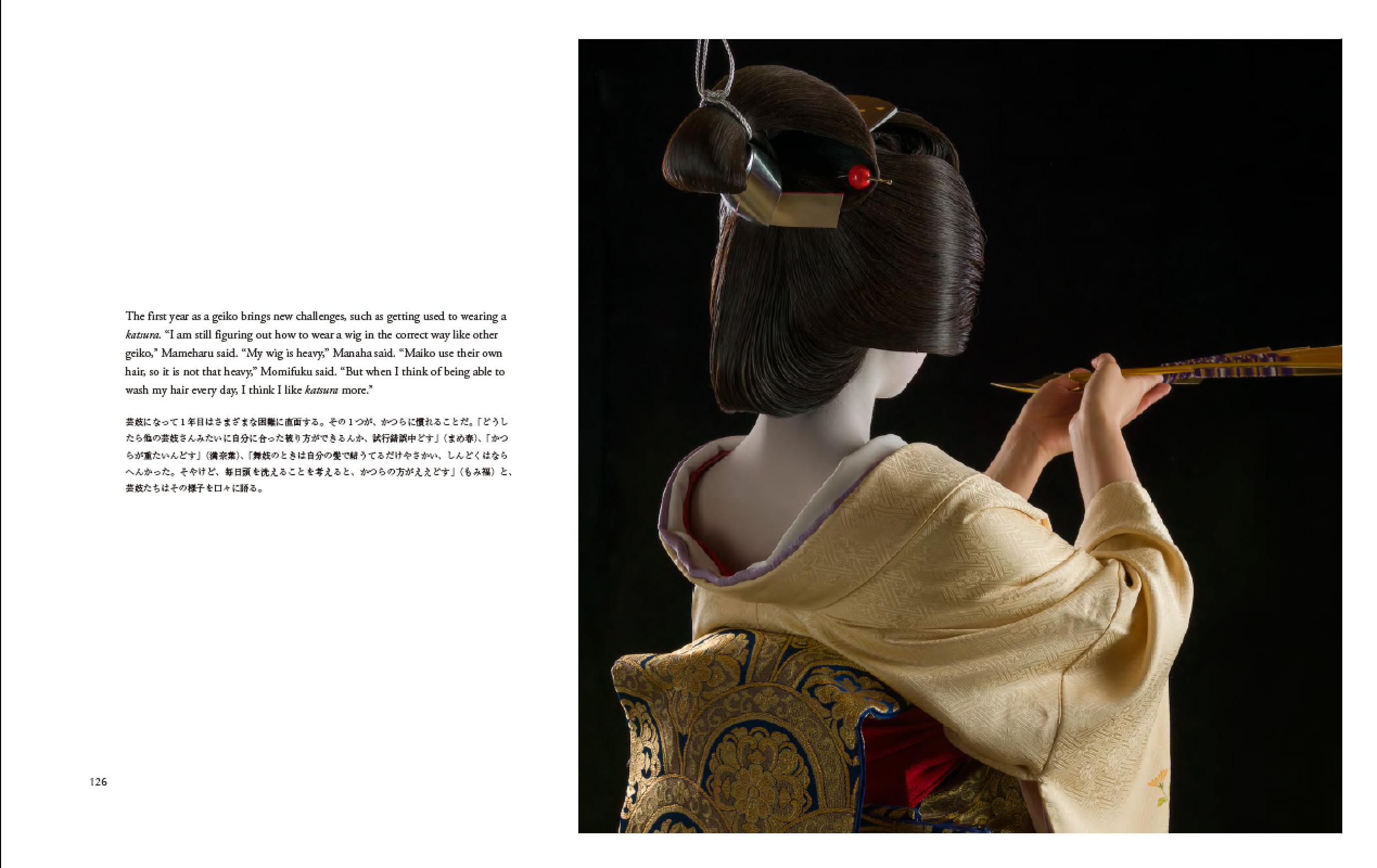 Now-a-Geisha-pages-126-7.jpg