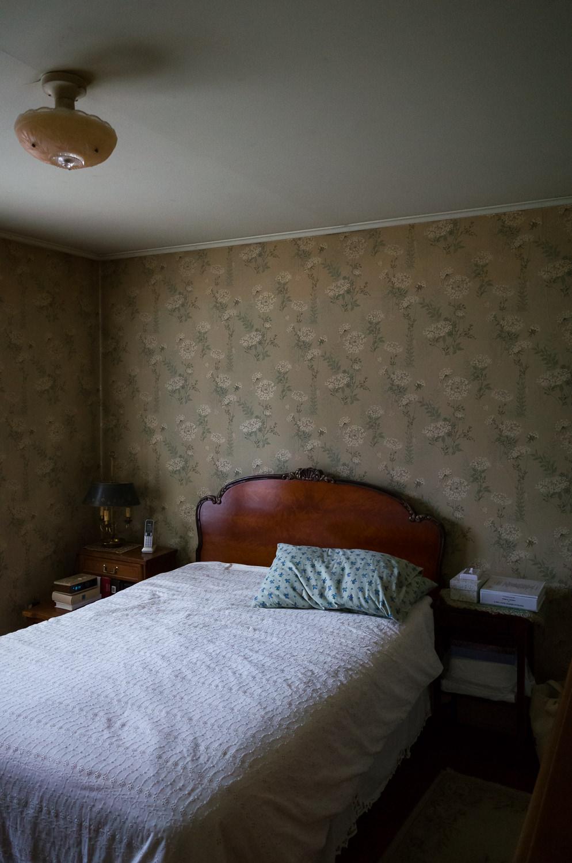 empty-room-floral-park.jpg