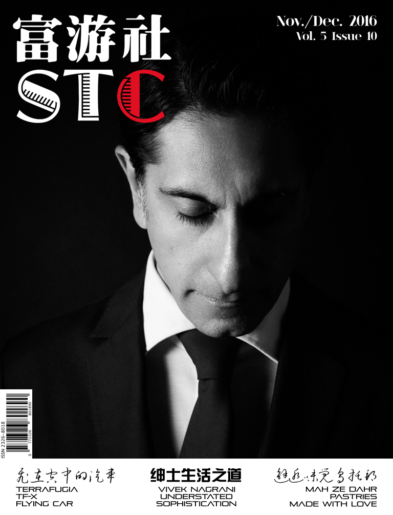 STC magazine Nov:Dec 2016 Cover - Legit Productions.png