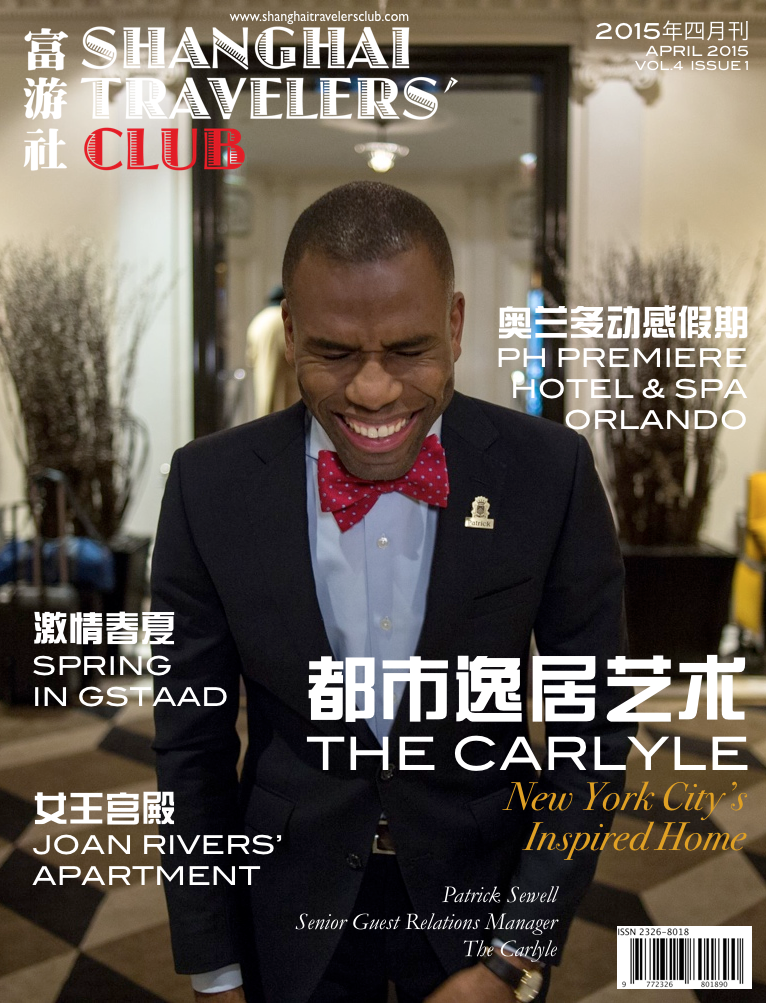 Shanghai Travelers' Club magazine - Spring 2015 issue - Legit Productions.png