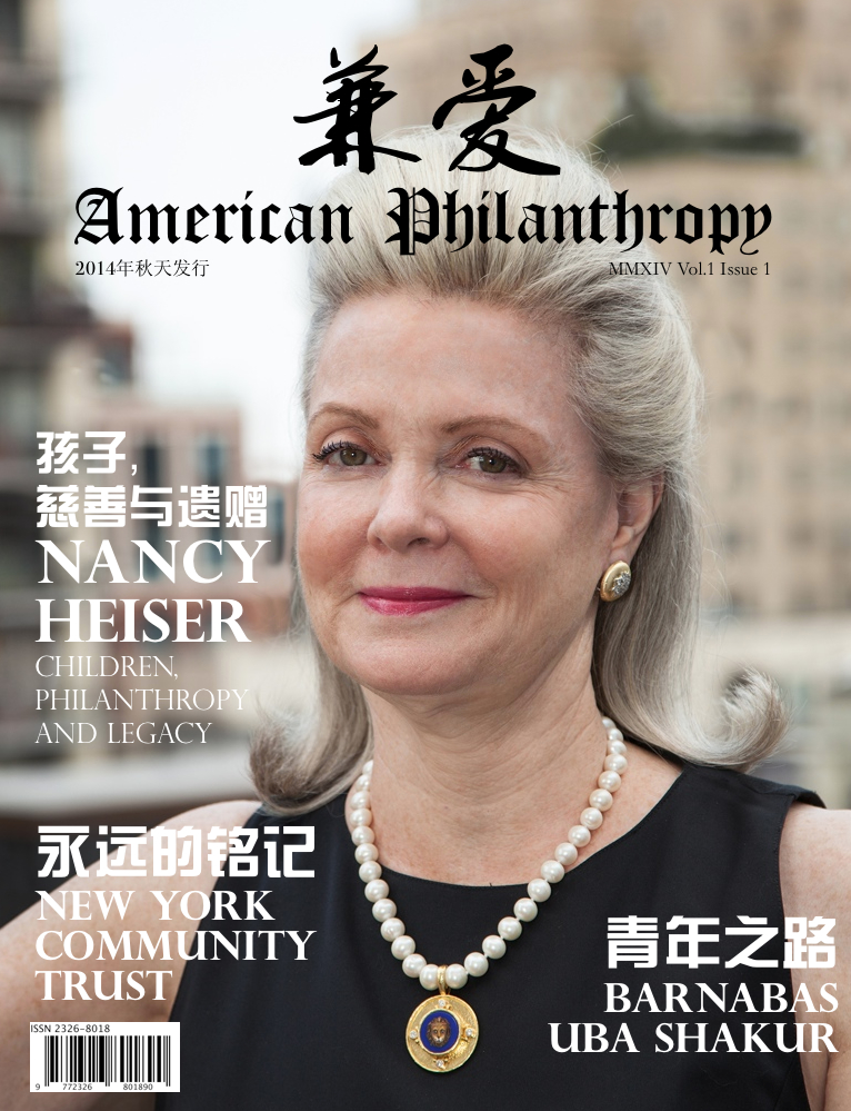 American Philanthropy First Issue Cover - Legit Productions.jpg