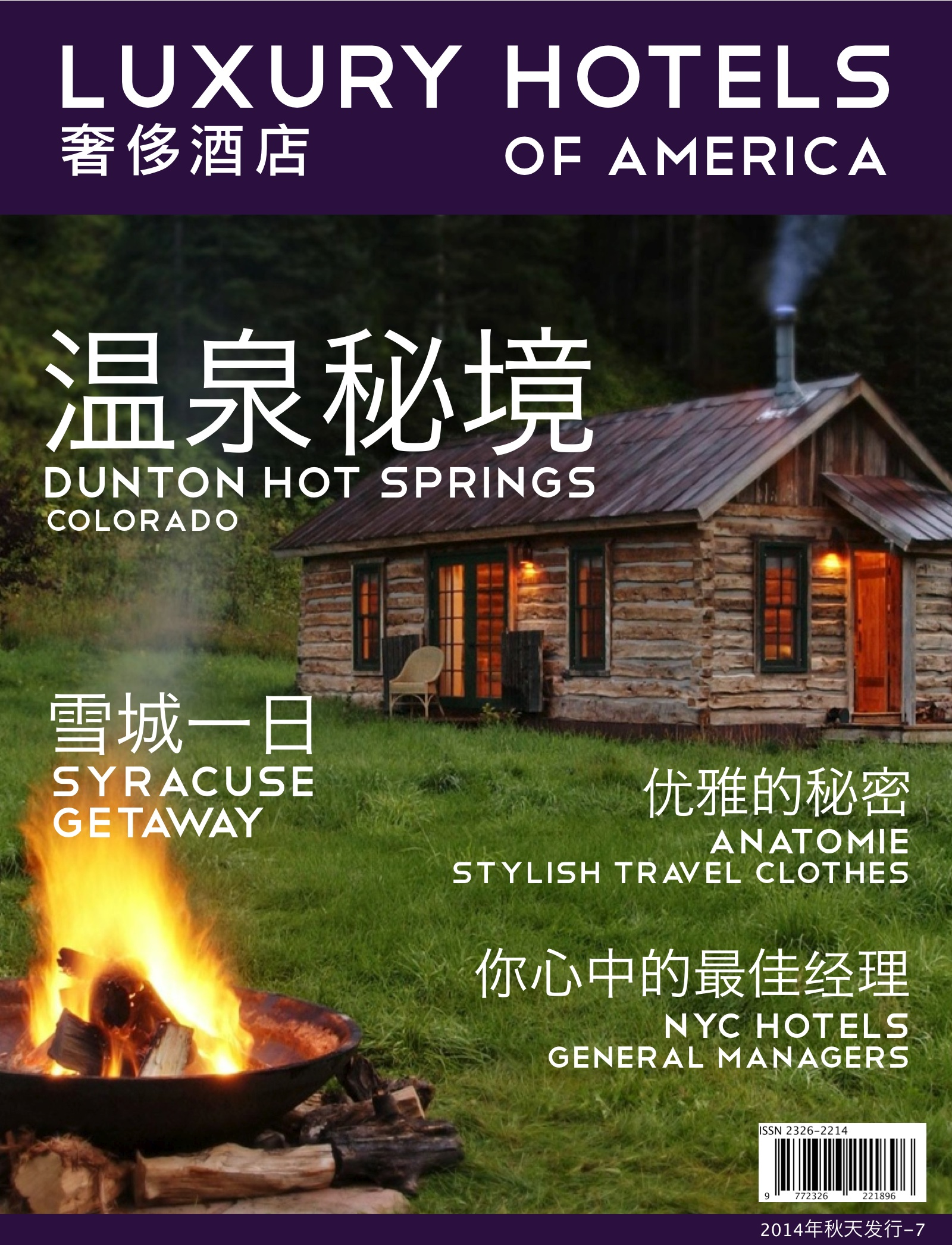 Luxury Hotels of America Fall 2014 Cover - Legit Productions .jpg
