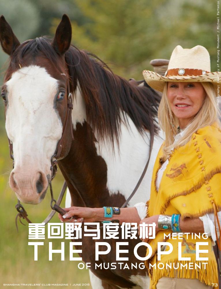 Mustang Monument 1 STC magazine June 2015- Legit Productions.png